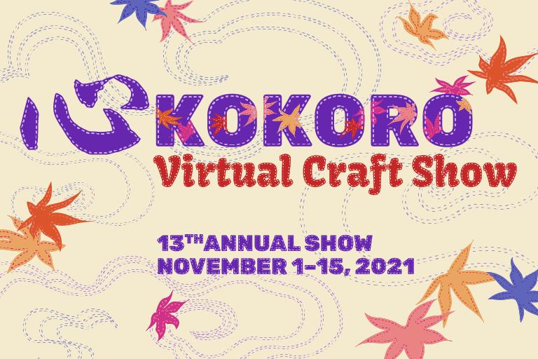 Kokoro virtual craft show 13th annual show november 1-15, 2021